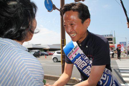 たかの光二郎 まっしぐらに駆け抜ける!(選挙活動情報)