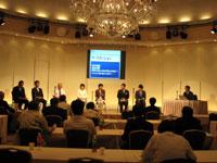 市民が選ぶ「第2回プラスCSR大賞」高知予選会